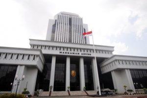PENGUMUMAN KELULUSAN CPNS DI LINGKUNGAN MA FORMASI TAHUN 2019